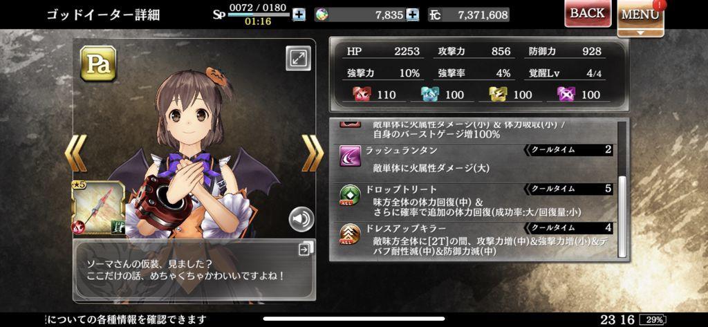 f:id:isozaki789:20181024231838j:plain