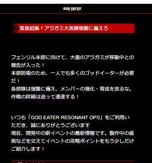 f:id:isozaki789:20181025171842p:plain