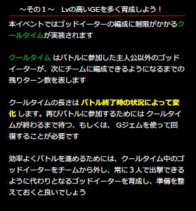 f:id:isozaki789:20181025171849p:plain