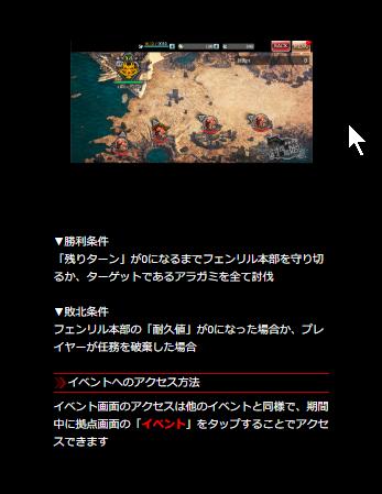 f:id:isozaki789:20181025171915p:plain