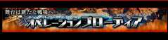 f:id:isozaki789:20181025172428p:plain