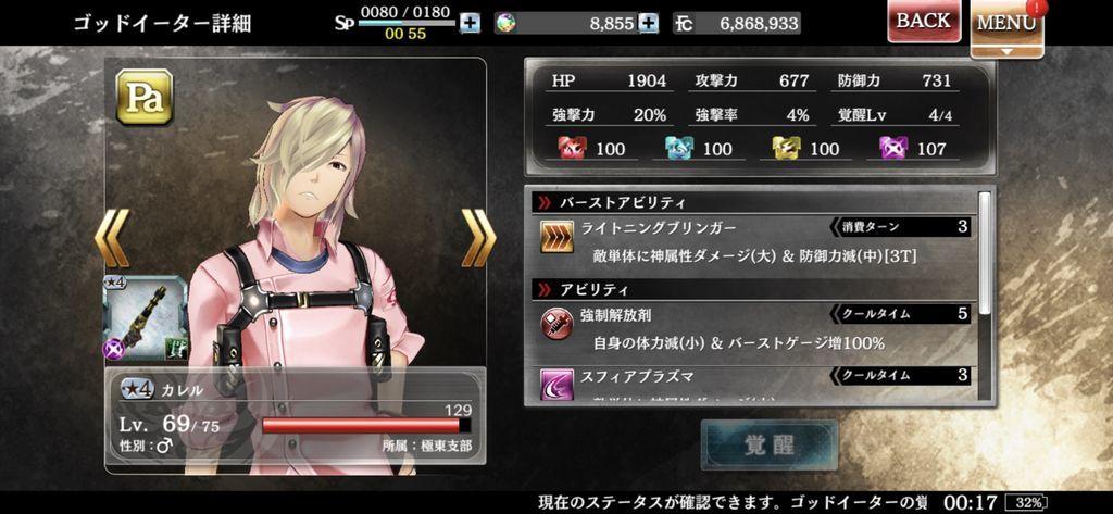 f:id:isozaki789:20181028002109j:plain