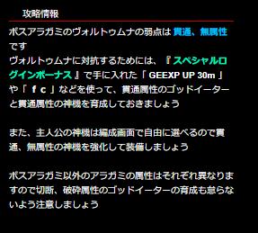 f:id:isozaki789:20181030213818p:plain
