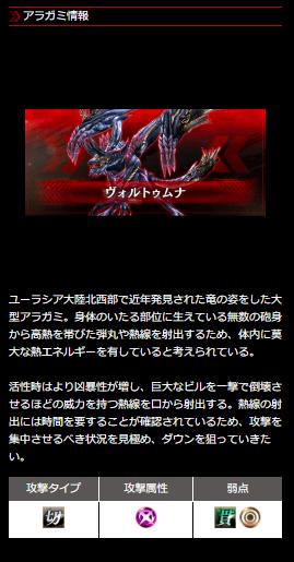 f:id:isozaki789:20181030213921p:plain