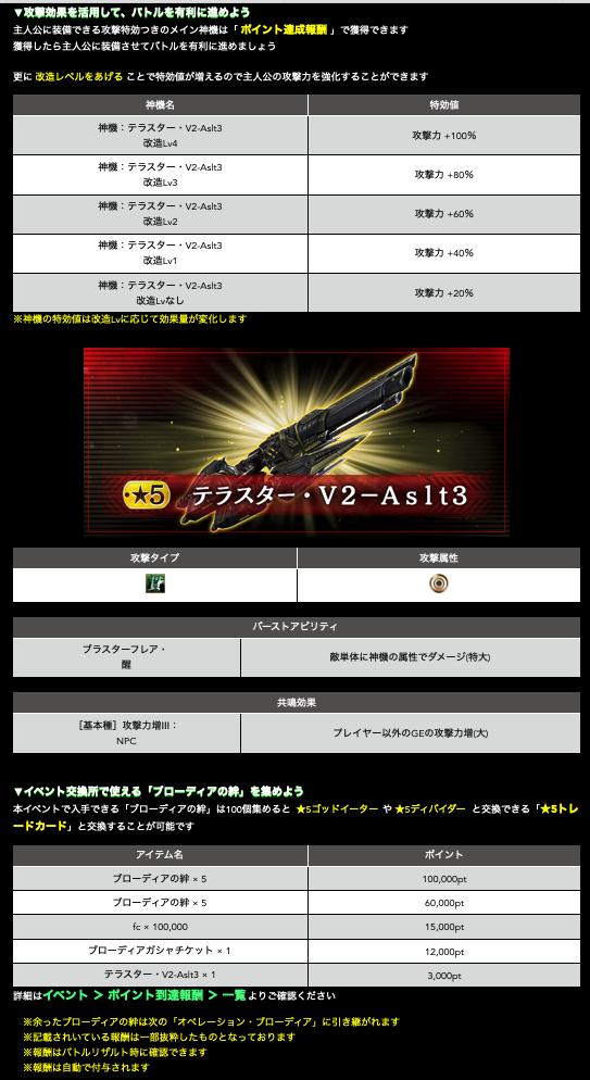 f:id:isozaki789:20181101191923p:plain