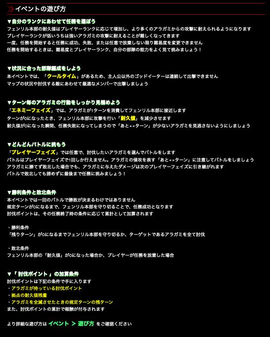 f:id:isozaki789:20181101191939p:plain