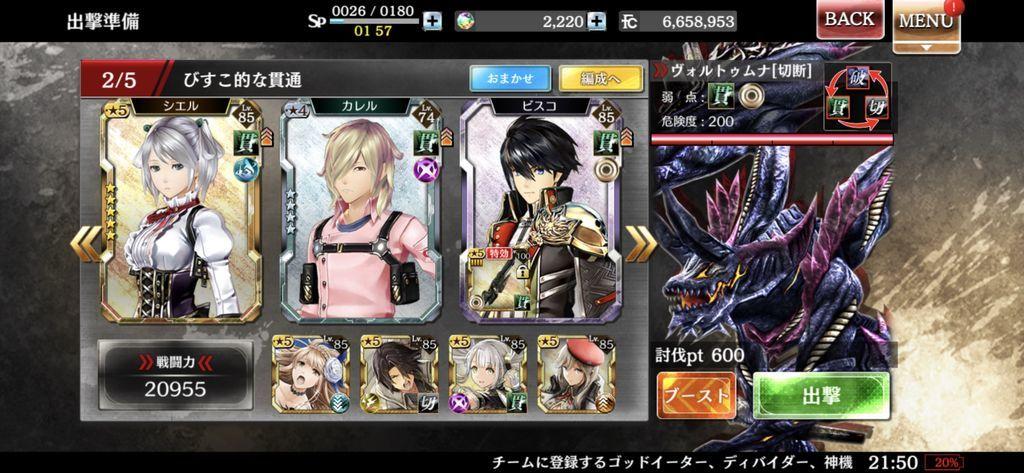 f:id:isozaki789:20181101220416j:plain
