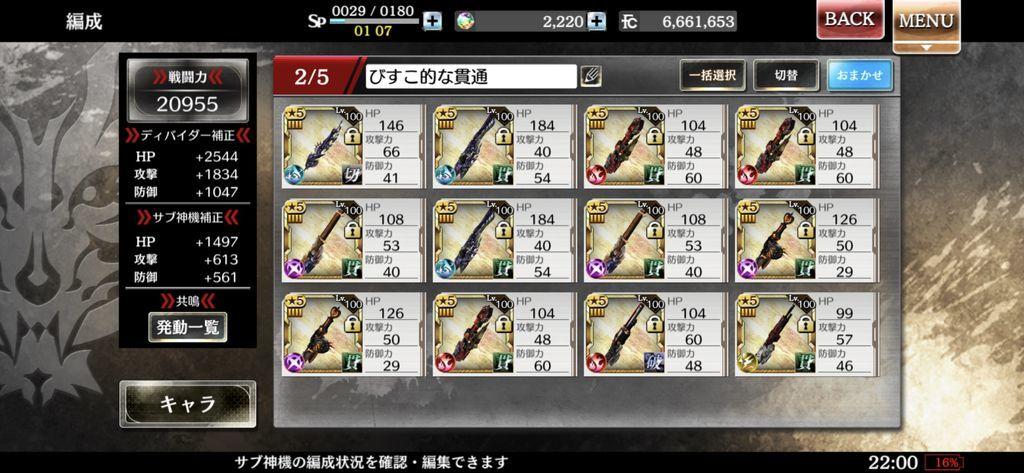 f:id:isozaki789:20181101220627j:plain