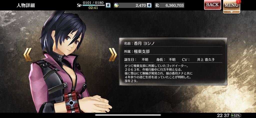 f:id:isozaki789:20181103225331j:plain