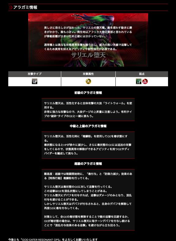 f:id:isozaki789:20181105004424p:plain