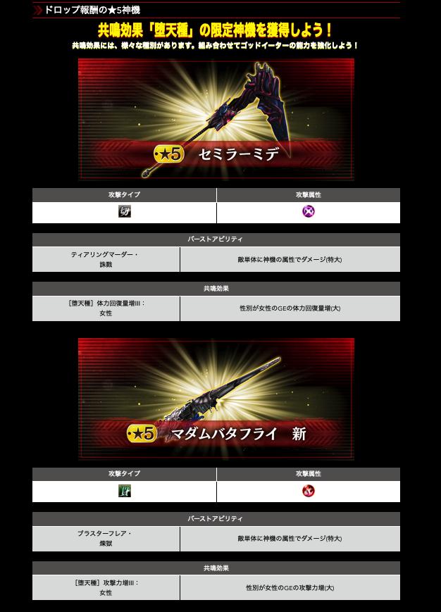 f:id:isozaki789:20181105004501p:plain