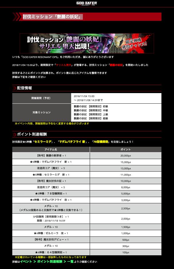 f:id:isozaki789:20181105004509p:plain