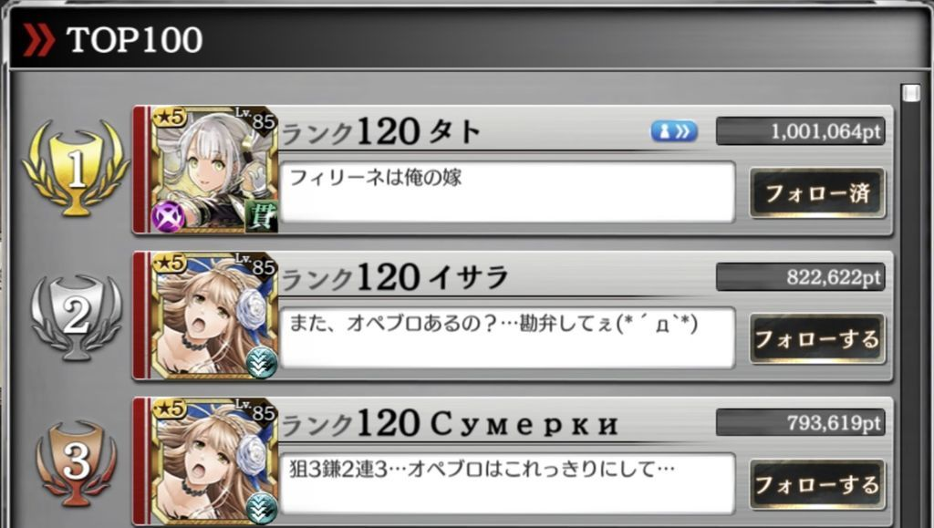 f:id:isozaki789:20181106010721j:plain