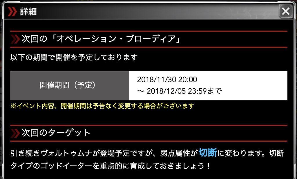 f:id:isozaki789:20181106012526j:plain