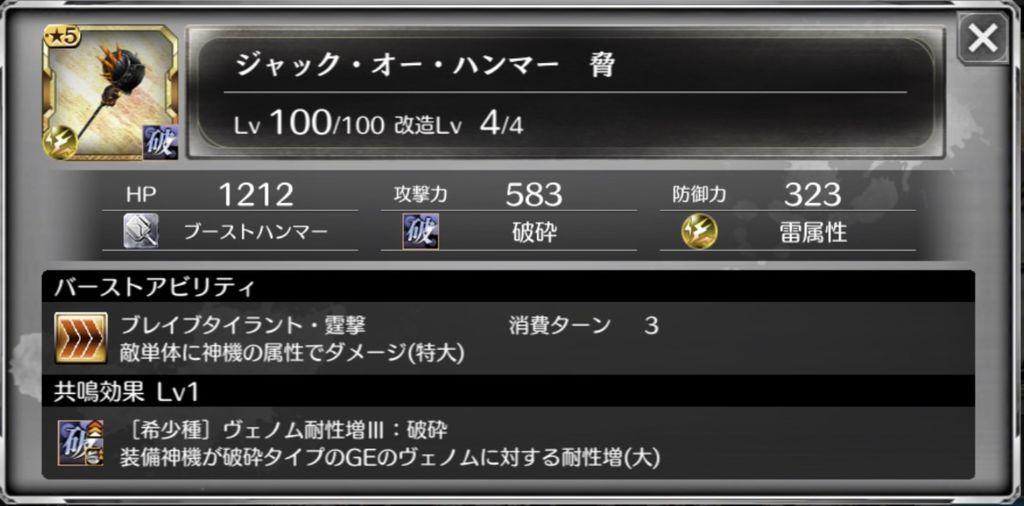 f:id:isozaki789:20181106224114j:plain