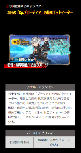 f:id:isozaki789:20181107212215p:plain