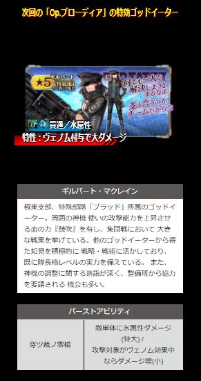 f:id:isozaki789:20181107212613p:plain