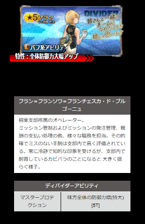 f:id:isozaki789:20181107212802p:plain