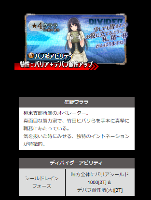 f:id:isozaki789:20181107212912p:plain