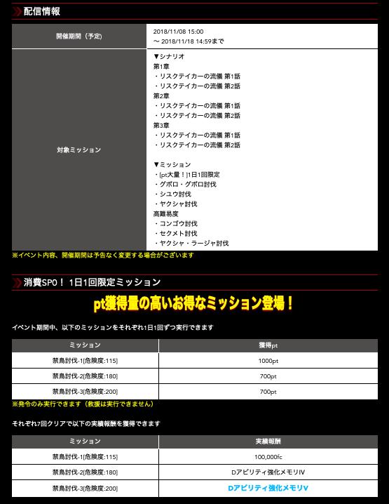 f:id:isozaki789:20181108234452p:plain