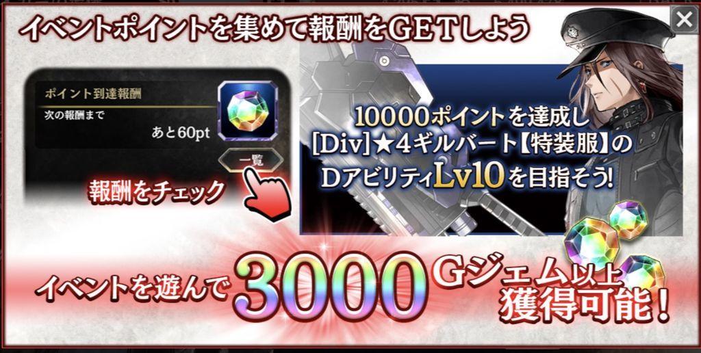 f:id:isozaki789:20181109000758j:plain