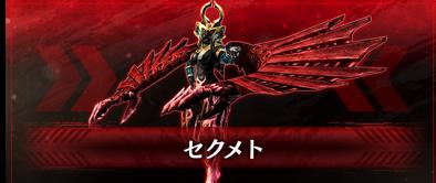 f:id:isozaki789:20181111211402p:plain