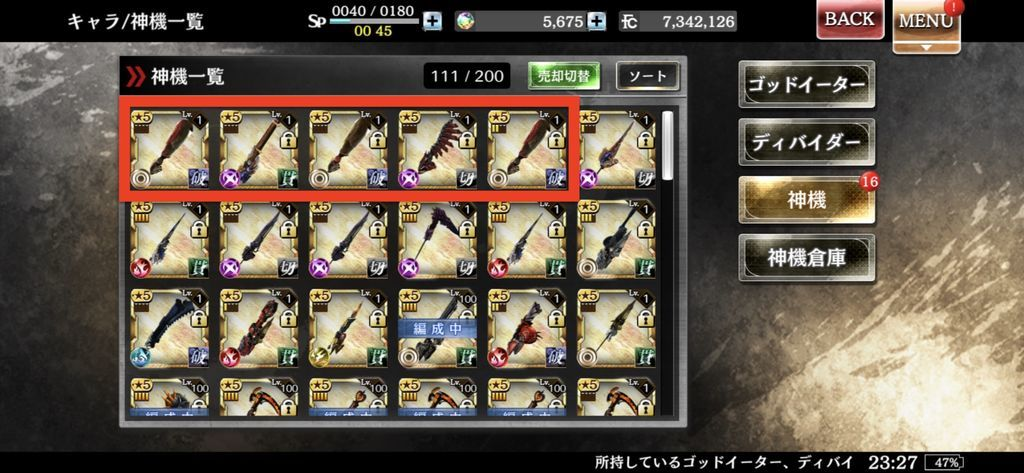 f:id:isozaki789:20181112234049j:plain