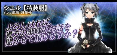 f:id:isozaki789:20181115000408p:plain