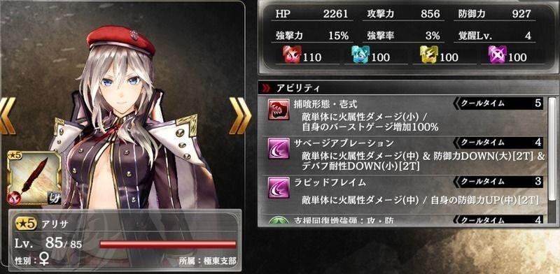 f:id:isozaki789:20181117044348j:plain