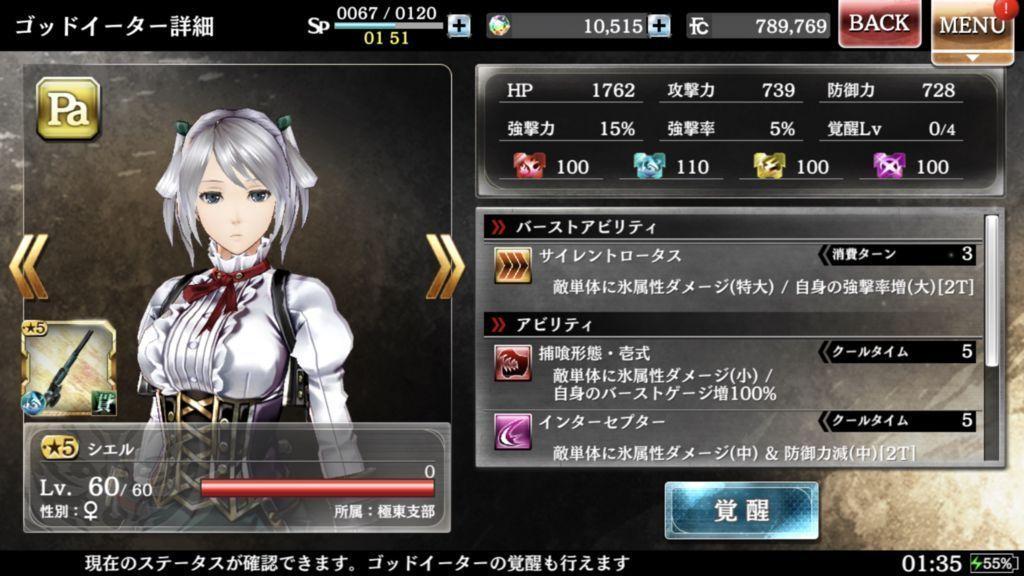 f:id:isozaki789:20181117044713j:plain