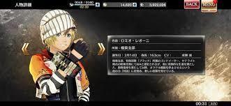 f:id:isozaki789:20181117050930j:plain