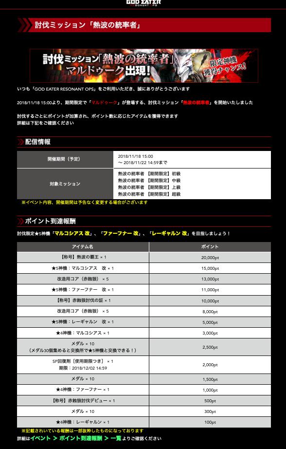 f:id:isozaki789:20181118184340p:plain