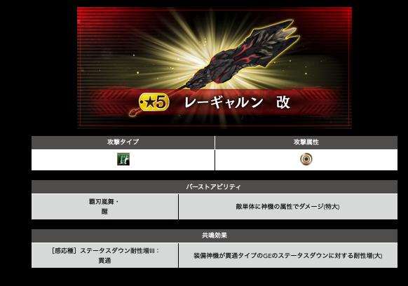 f:id:isozaki789:20181118184409p:plain
