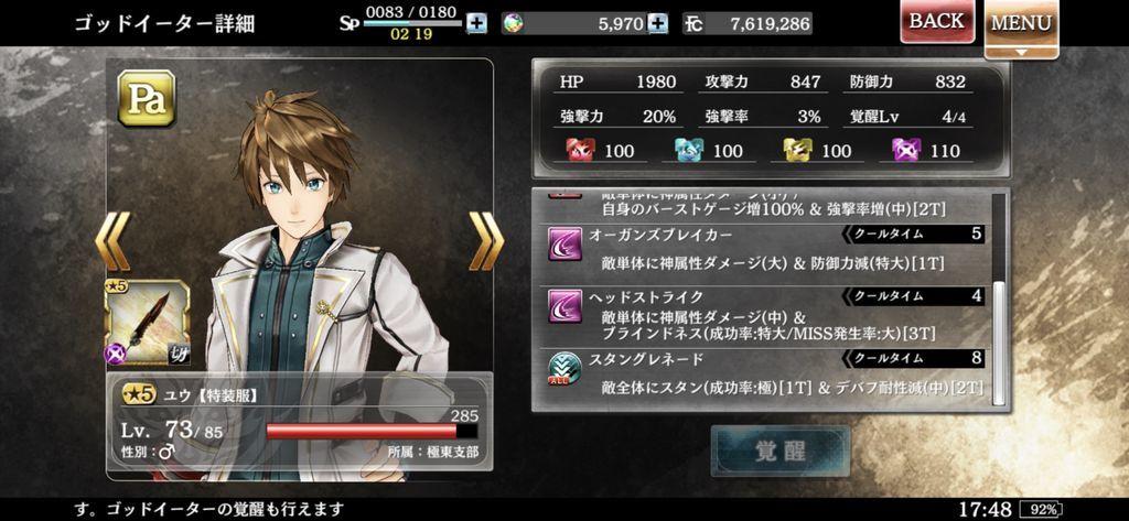 f:id:isozaki789:20181120175622j:plain