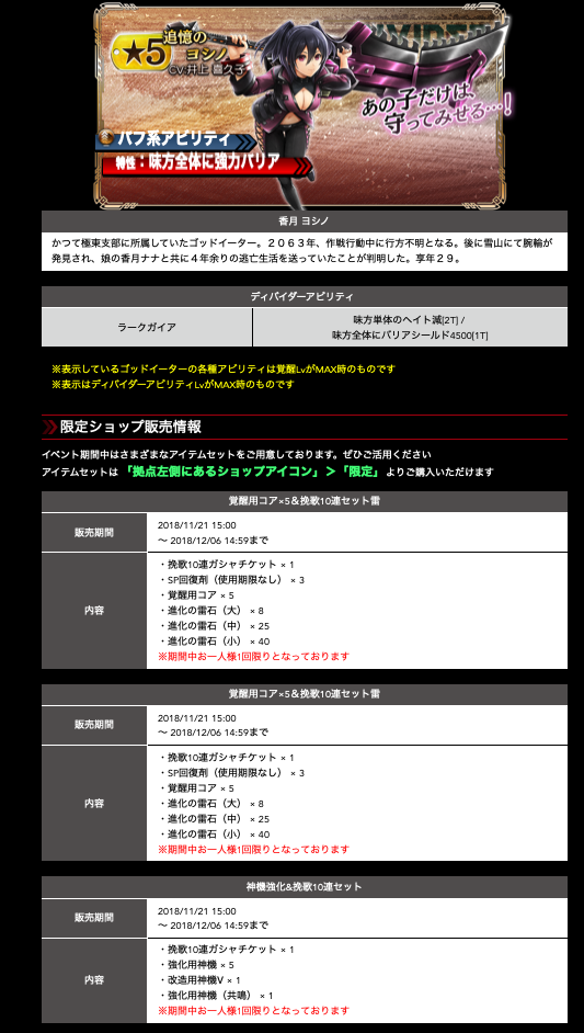f:id:isozaki789:20181121220956p:plain