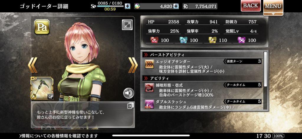 f:id:isozaki789:20181122174155j:plain