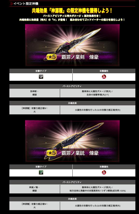 f:id:isozaki789:20181123151441p:plain