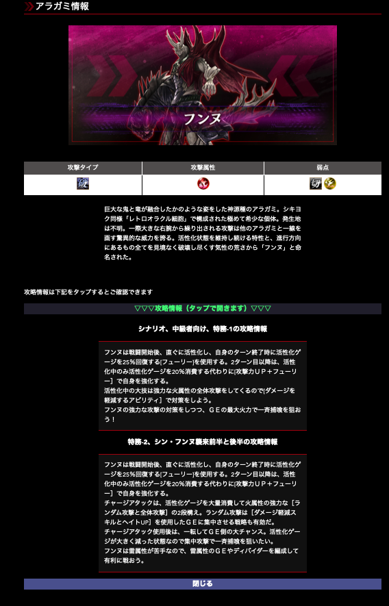 f:id:isozaki789:20181123151501p:plain