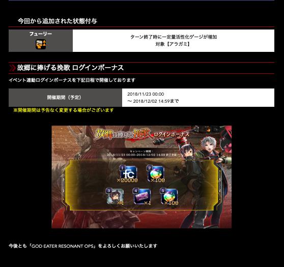 f:id:isozaki789:20181123151518p:plain