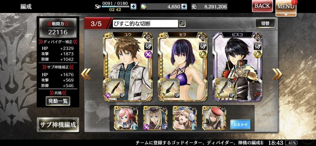 f:id:isozaki789:20181125185258j:plain