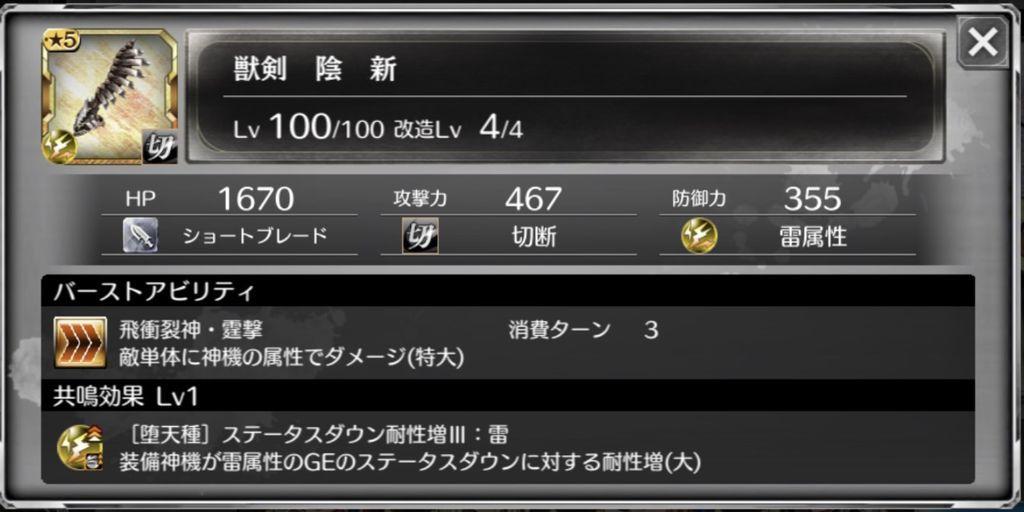 f:id:isozaki789:20181125193002j:plain