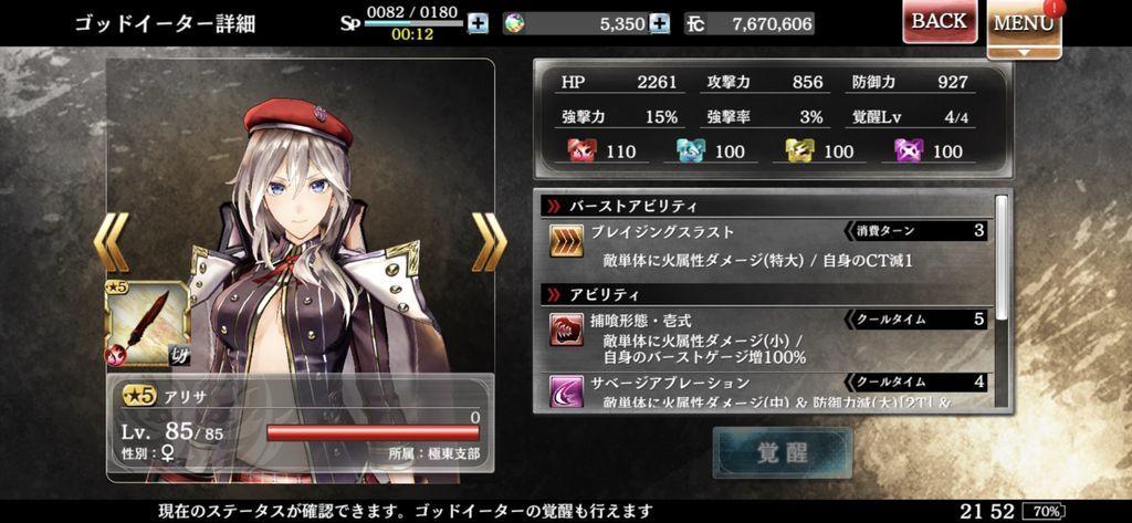 f:id:isozaki789:20181127215724j:plain