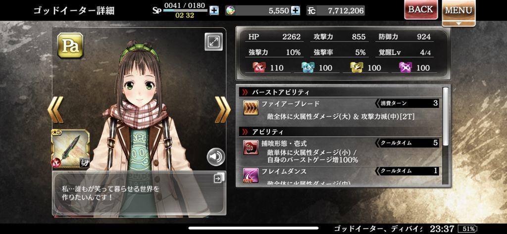 f:id:isozaki789:20181128234249j:plain