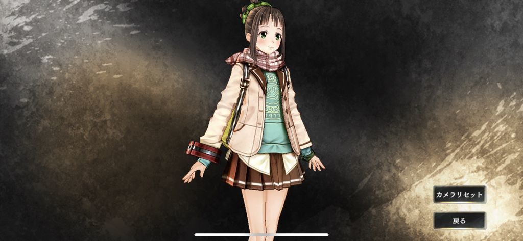 f:id:isozaki789:20181128234344j:plain