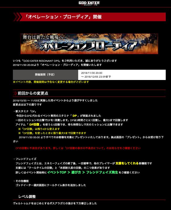 f:id:isozaki789:20181130215910p:plain