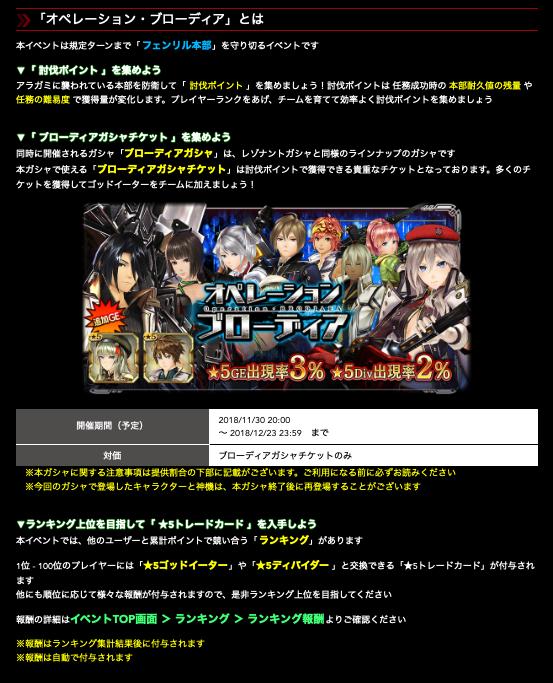 f:id:isozaki789:20181130215925p:plain