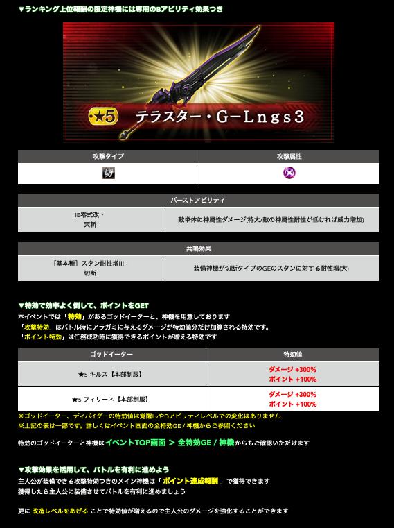 f:id:isozaki789:20181130215940p:plain