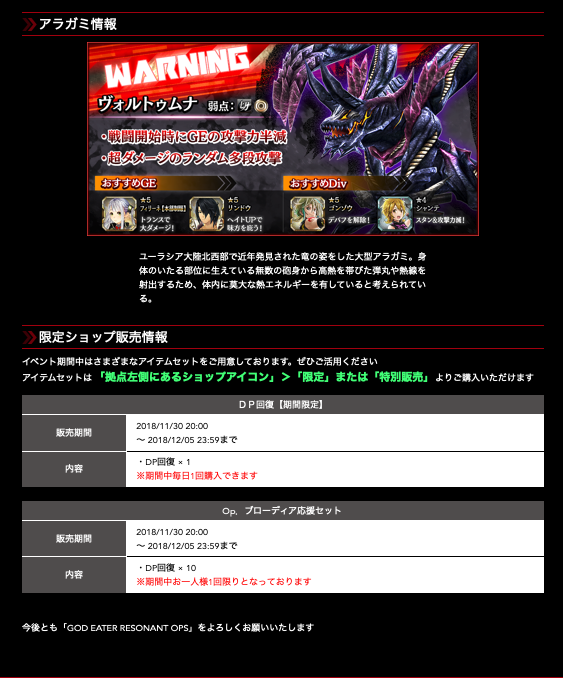 f:id:isozaki789:20181130220055p:plain
