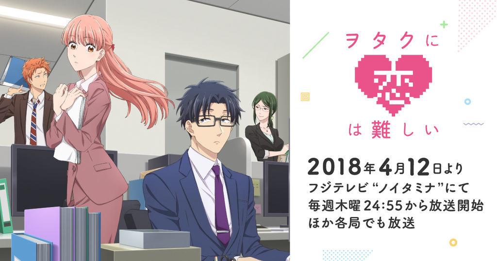 f:id:isozaki789:20181203212455j:plain