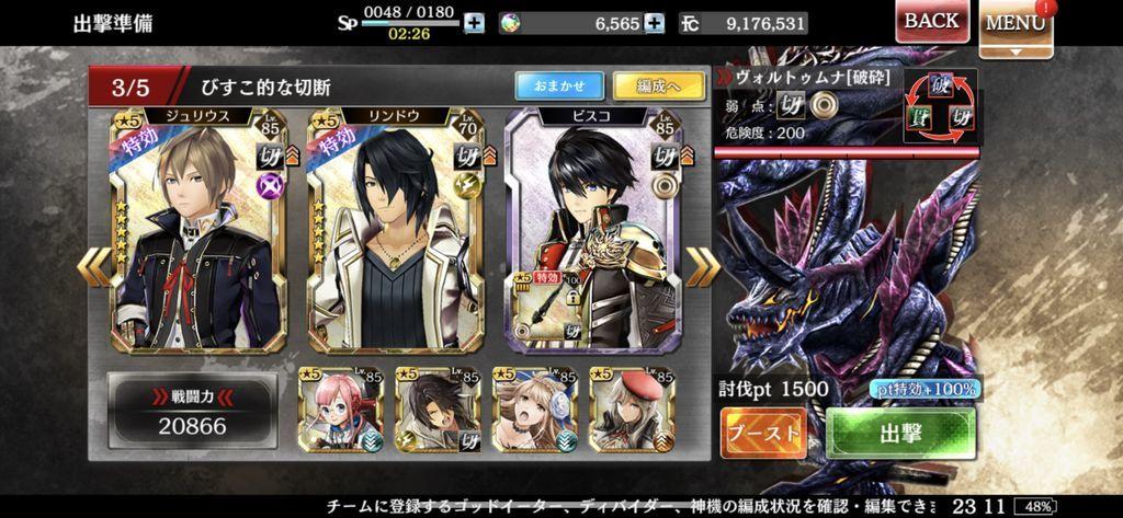 f:id:isozaki789:20181204231738j:plain